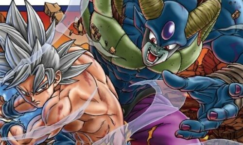 Dragon Ball Super Tome 15: portada en HD