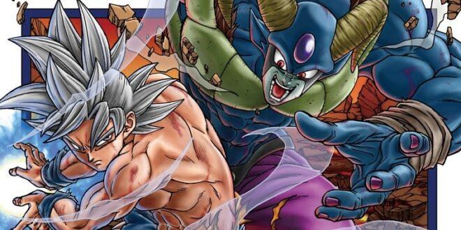 Dragon Ball Super Tome 15: portada en HD