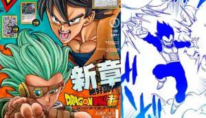 Tráiler del Manga 71 de Dragon Ball Super