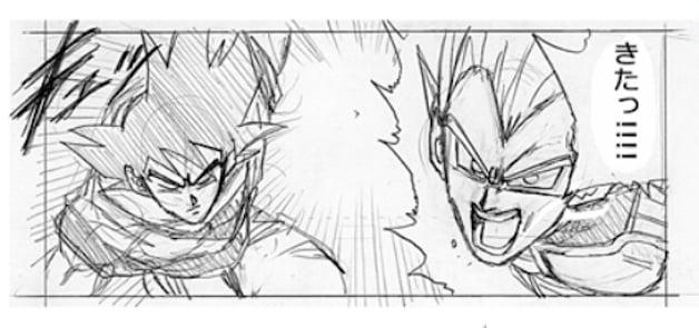 Dragon Ball Super Manga 72: Una primera vista previa de los borradores