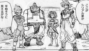 Dragon Ball Super Capítulo 72: Primer vistazo lanzado en el sitio oficial de Dragon Ball